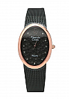 Alexandre Christie Lady - 492